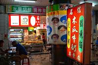 名信木瓜牛奶-$35意麵