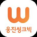 웅진씽크빅 라운지 icon