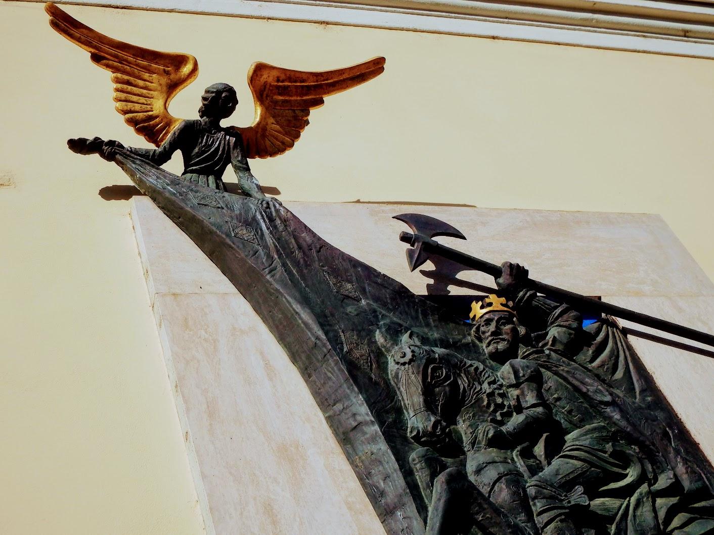 Győr - Szent László-relief
