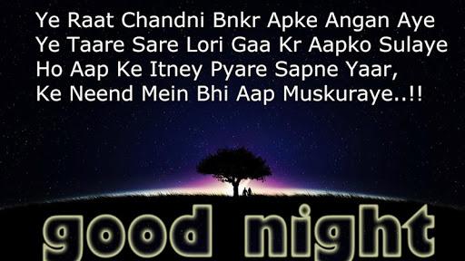 good night shayari apk download apkpure co