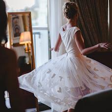 Fotógrafo de bodas Dima Taranenko (dimataranenko). Foto del 26.03.2019
