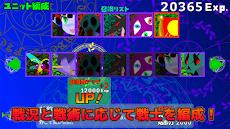 summoners RUSH!のおすすめ画像2