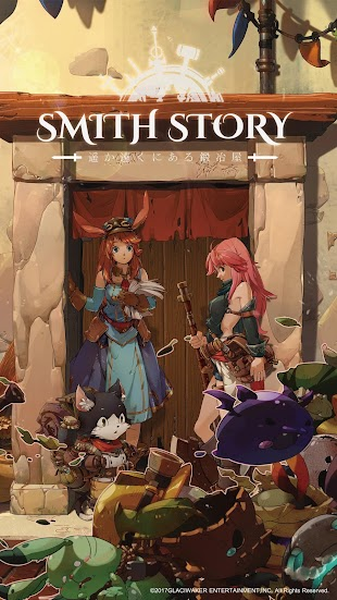 SmithStory- screenshot thumbnail