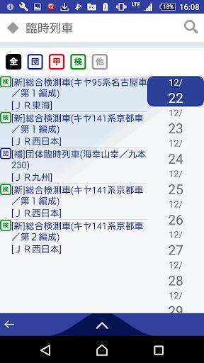DJu9244u9053u697du30cau30d3 2.0.0 Windows u7528 2