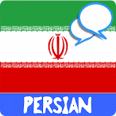 Learn Persian for Free