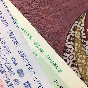 bB QNC21 ZエアロGパッケージのカスタム事例画像 エクスキューショナーさんの2020年05月08日19:40の投稿