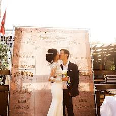 Wedding photographer Darya Kirsanova (KIRSANOVADARYA). Photo of 22.09.2017