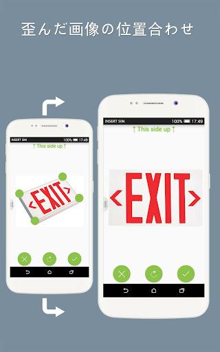 無料工具Appのスキャンと翻訳|記事Game