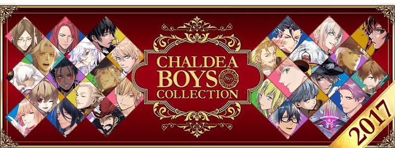 [Fate/Grand Order] Chaldea Boys Collection พิคอัพตัวละครผู้ชายฉลองวันไวท์เดย์!