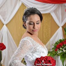 Wedding photographer Jesus Albornoz (jesusalbornoz). Photo of 05.09.2015