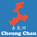 Cheung Chau Travel Guide icon