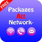 All Network Packages 2017