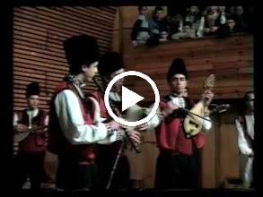 Video: СМУ Широка лъка 2002-оркестър