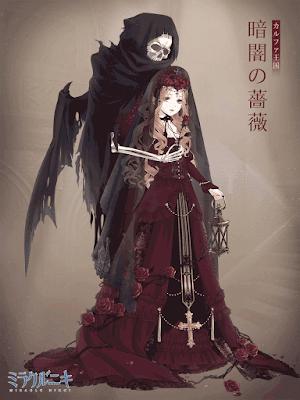 暗闇の薔薇1