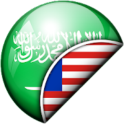 Arabic-Malay Translator