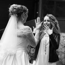 Wedding photographer Darya Kalachik (dashakalachik). Photo of 23.08.2017