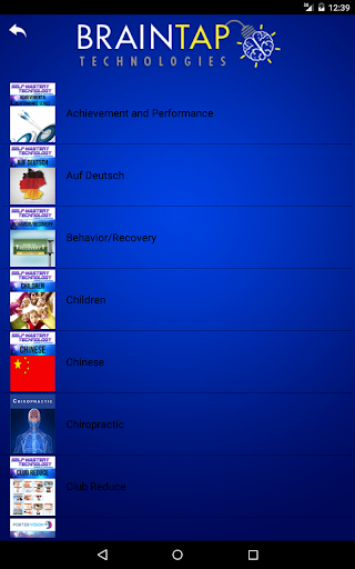 BrainTap On Demand Library 1.0.1 screenshots 2