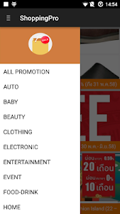 ShoppingPro Promotion Discount screenshot 0