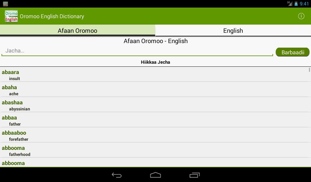 Translation Oromo-English-Oromo - FREELANG online dictionary