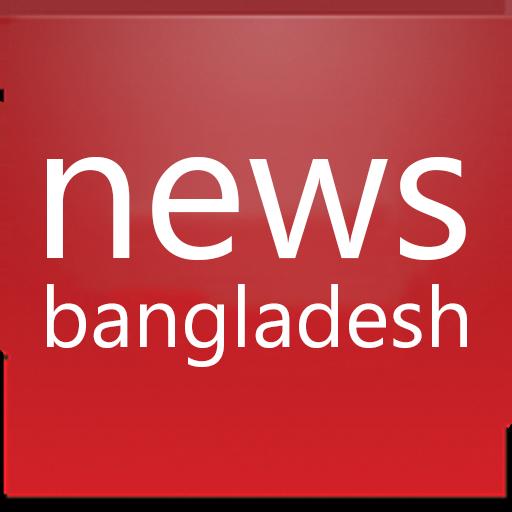 News Bangladesh English (app)