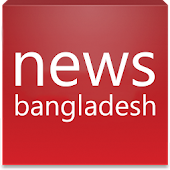 News Bangladesh English