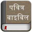 Hindi Bible (Pavitra Bible) icon