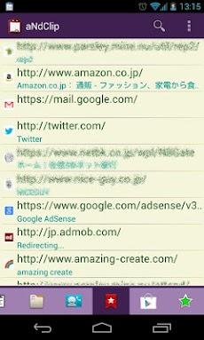 aNdClip クリップボード拡張のおすすめ画像2