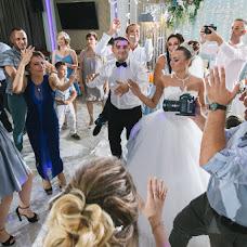Wedding photographer Irina Lepinskaya (lepinskaya). Photo of 05.09.2018