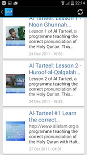 Al-Tarteel - náhled