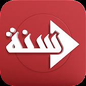 Video Sunnah