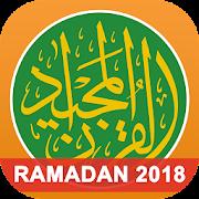 Quran Majeed - Ramadan 2018 قرآن