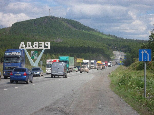 Автостопим в Татарск
