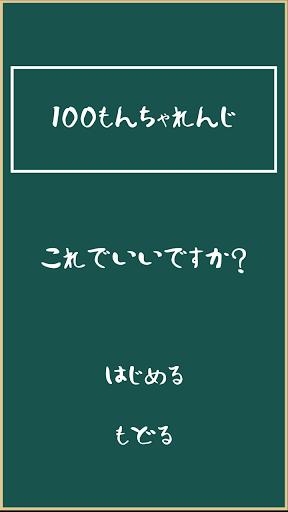 Canitz さんすう screenshot 5