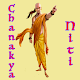 Chanakyaniti English Download on Windows