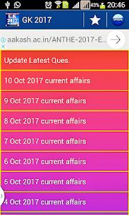 GK 2017-18 & Current Affairs/सामान्य ज्ञान - náhled