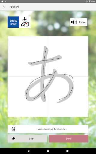 Ganbatte Kana 1.1.1 Windows u7528 7