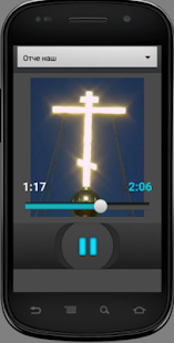 Orthodox prayers Church Slavonic audio- screenshot thumbnail