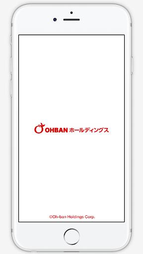 【公式】おーばんホールディングスアプリ