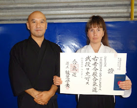 Photo: 2nd Dan in Aikido Aikikai Oksana - Aikido instructor in Kharkov dojo (Ukraine) http://nishiobudo.org.ua/en_dojo_kharkov.html Member of Yufukan Japan Foundation (YJF) http://www.yufukan.com/