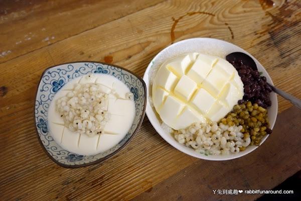 五妃廟豆腐冰~懷舊小棧。鮮奶豆腐&杏仁豆腐冰
