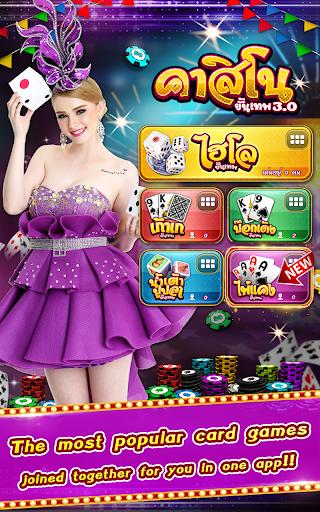 Casino Thai Hilo 9k Pokdeng Cockfighting Sexy game  {cheat|hack|gameplay|apk mod|resources generator} 1