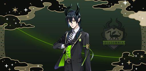マレウス(R/制服)グルーヴィー画像