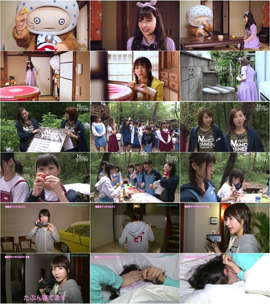 (TV-Variety)(720p) YNN [NMB48チャンネル] Collection 150725 ~ 150821
