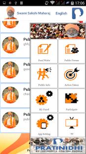 Download Sakshi Maharaj For PC Windows and Mac apk screenshot 2