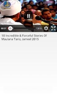 Maulana Tariq Jameel Bayans HD- screenshot thumbnail