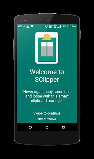 SClipper