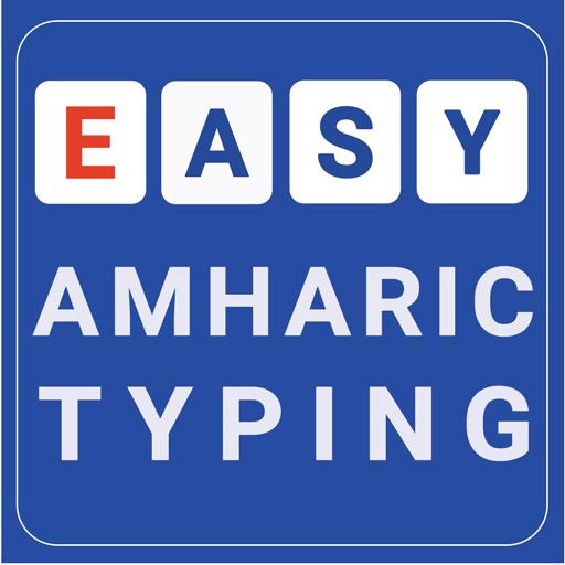 Amharic Keyboard & Typing