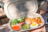 台北餐車-指有雞飯