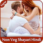 Non Veg Shayari Hindi