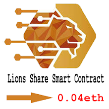 Lions Share Smart Contract Guide Download on Windows